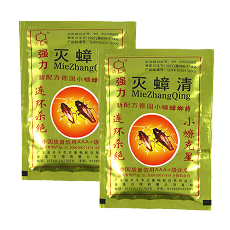 50pcs/lot NewesEffective Cockroach Killing Baits ,Kakkerlak Cockroach Killer Powder, Anti Goutte In Kitchen Restaurant HH16208