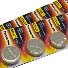 2pcs/lot Panasonic CR2477 3V CR 2477 High Performance High Temperature Resistant Button Coin Battery Cell Batteries батарейки таблетки matsushita panasonic cr2477 3v