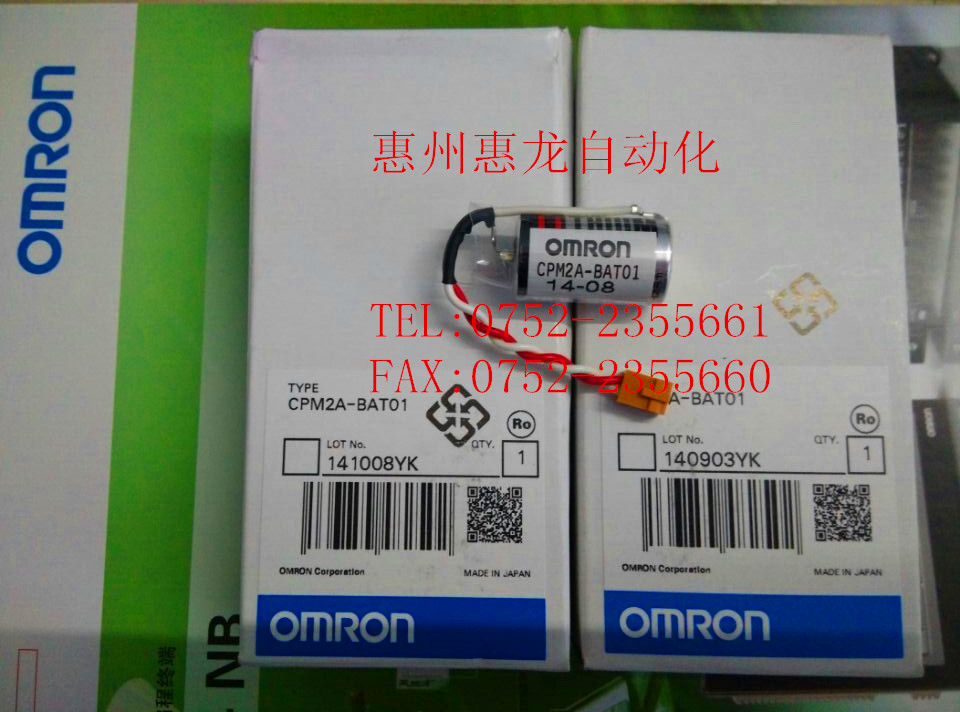 [ZOB] Supply new original authentic omron Omron PLC electromagnetic CPM2A-BAT01 2pcs at89s52 24pu dip 40 at89s52 dip at89s52 24 programmable flash new and original ic free shipping