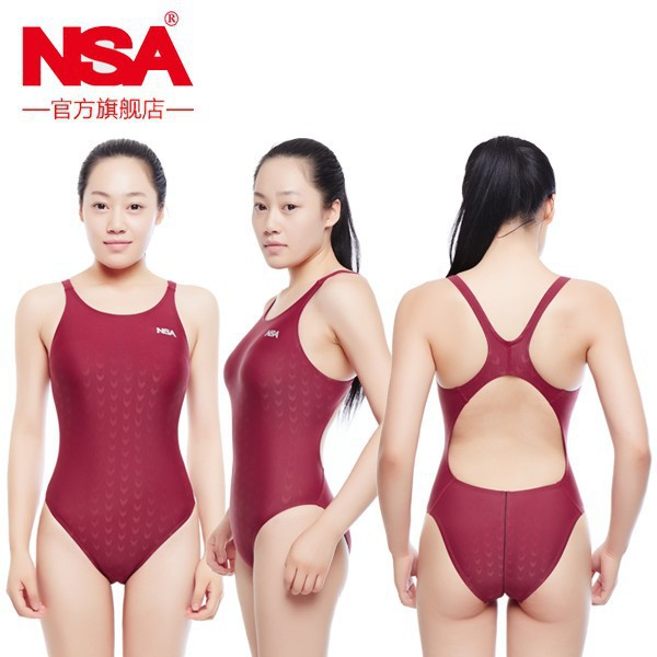 21c562ddd One Piece Women Swimsuit Professional sharkskin Swimwear Lady Bathing Suit  Racing Competition Tight Bodybuilding Swimming Wear-in Body Suits from  Sports ...