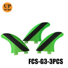 Free Shipping Hot Sale FCS Surf Fins G5 SUP Surfboard G7