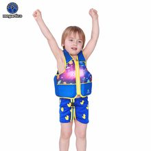 Megartico life vest kids buoyancy foam pads galaxy printed swim trainer vest for 2 - 6 years old boy life jacket swimming pool(China)