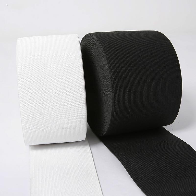 GOOD QUALITY FLAT BLACK or WHITE elastic STRETCH  Woven band DRESSMAKING