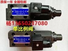 Darmowa wysyłka EBG 03 C pojedynczy zawór proporcjonalny hydrauliczne zawór proporcjonalny części do maszyn do formowania wtryskowego EBG 03 H