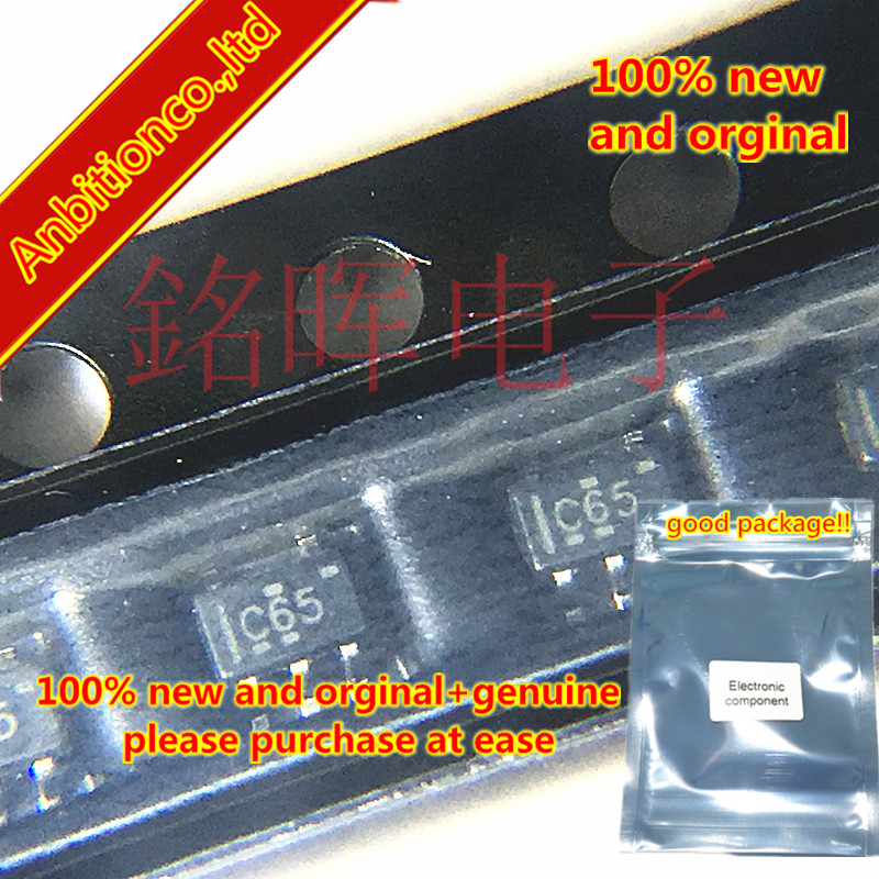 10-20pcs 100% New And Orginal SN74LVC1G66DCKR 74LVC1G66 Silk-screen C6 SINGLE BILATERAL ANALOG SWITCH SOT353 In Stock