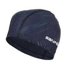 Водонепроницаемая тканевая шапка для плавания с защитой ушей