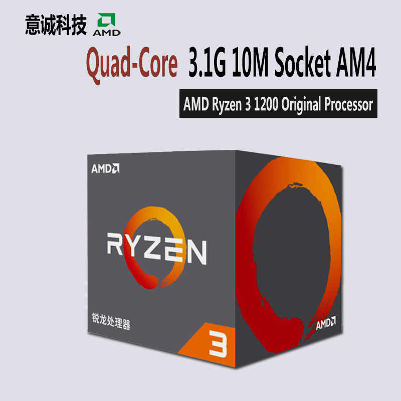 top 10 most popular ryzen cpu brands and get free shipping