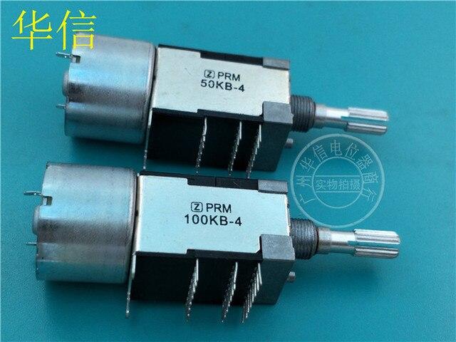 Aliexpress.com : Buy [VK] Z 1615C PRM 50KB 4 with motor ...