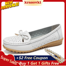 Krasovki Single Shoes Women Summer Flat Bottom Small White Dropshipping Hollow Breathable Fashion Slip on Bean