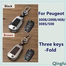Автомобиль стайлинг обложка Кожа ключевых дел мешок Три клавиши-Раза Граффити специально для Peugeot 2008/3008/408/308 S/508