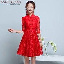 Modern qipao dress ethic style short cheongsam red Chinese oriental dresses elegant women dress for wedding party KK521 Q