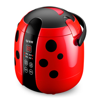 Smart Rice Cooker Automatic Reservation Multifunction Mini Rice Cooker 1 2 People Free Shipping