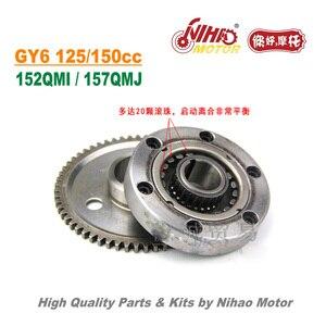 Двигатель Nihao с мотором, запчасти для мотоцикла, 125 куб. См, 150 куб. См, 20 бусин, GY6, 152QMI, 157QMJ