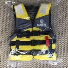 Открытый рафтинг yamaha спасательный жилет для детей и взрослых, одежда для плавания и подводного плавания, костюм для рыбалки, профессиональный костюм для дрифтинга
