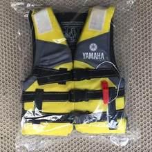 Chaqueta Yamaha a un precio increíble – Llévate increíbles