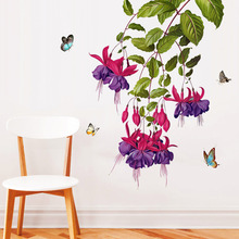 New 5D wall stickers Personality flower PVC removable waterproof DIY TV backdrop decorative painting creative wallpaper