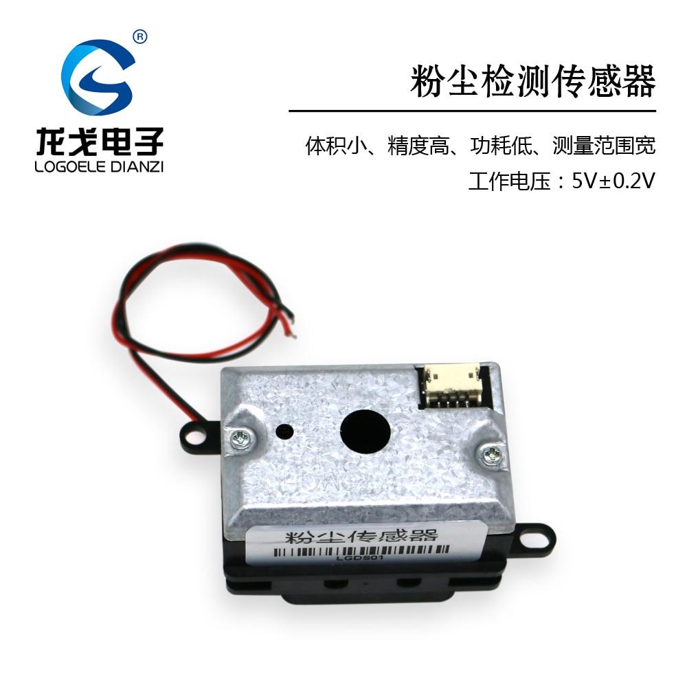 Dust detection LGDS01 dust sensor module PM2.5 dust particles lm393 chip 4pin 760 1100nm 1ch flame detection sensor module