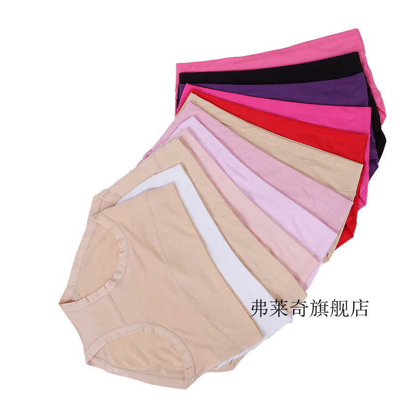 Panty   100% cotton mid waist sexy plus size plus size   panties   female seamless 100% cotton briefs modal mm SIZE L XL XXL XXXL R2