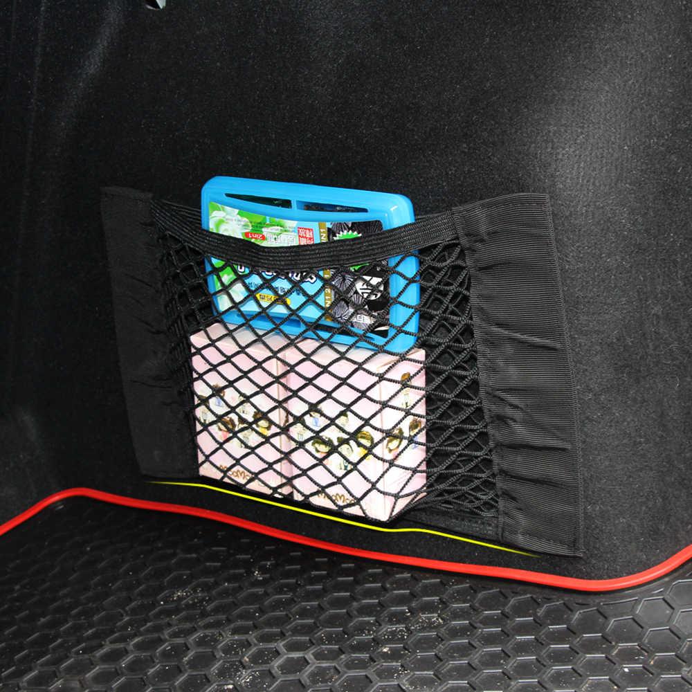 Автозапчасти 1 шт. 40 см * 25 см автомобильное заднее сиденье багажника эластичная Сетчатая Сумка для хранения в багажник автомобиля Грузовой Органайзер сумка для хранения P