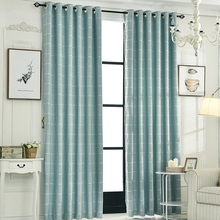 Modern simple living room bedroom curtain room modern decoration solid color lattice color curtain, linen curtains custom
