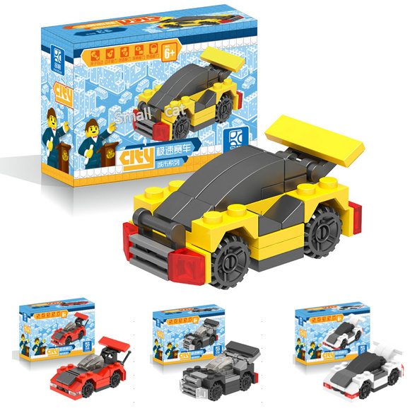 educational toys mini race racing car puzzle toys intelligence block bricks compatible with. Black Bedroom Furniture Sets. Home Design Ideas