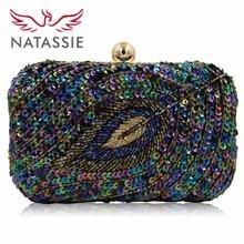 New Design Ladies Evening Bag