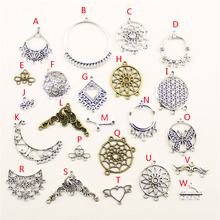 20Pcs Wholesale Bulk Accessories Parts Earrings Connection Mix Pendant Fashion Jewelry Making For Women HK128