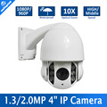 HD 1.3MP/2MP 10X Optical Zoom CCTV 960P/1080P 4 Inch Mini High Speed PTZ IP Camera Dome Outdoor Onvif CMS/Mobile P2P View