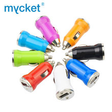 MYCKET Universal USB Car Charger 5V 1A Mobile Phone Charger Cigarette Lighter Adapter For Xiaomi Iphone Samsung LG Smartphones(China)