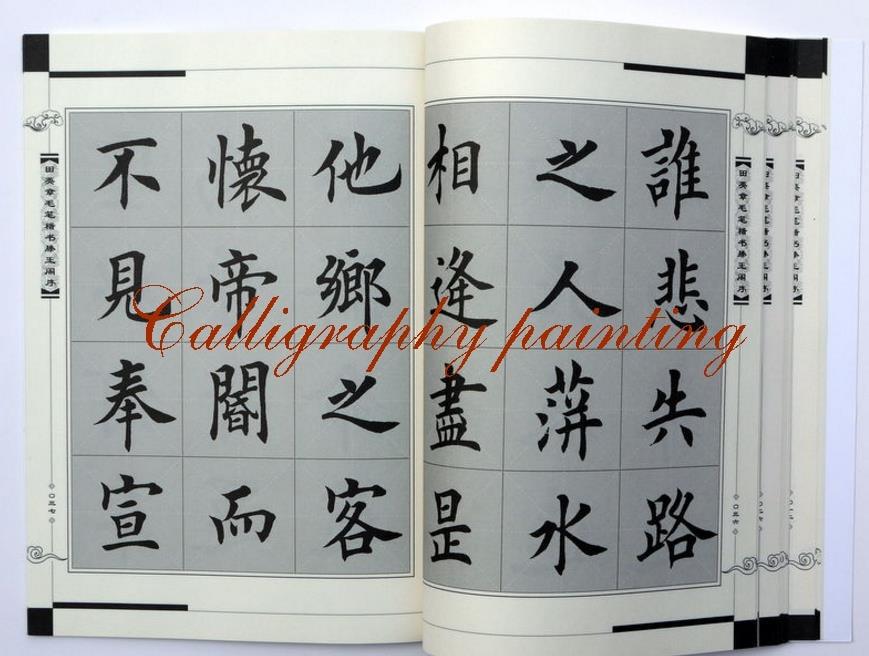 Caráter Msater Arte Caligrafia Chinesa
