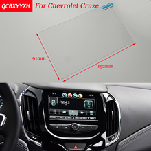 Car Sticker 8 7 Inch GPS Navigation Screen Steel Protective Film For Chevrolet Cruze Control of LCD Screen Car Styling