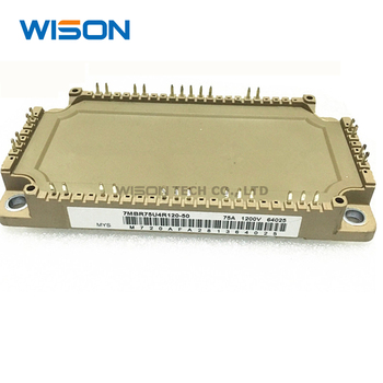 7MBR75U4R120-50  FREE SHIPPING NEW AND ORIGINAL MODULE