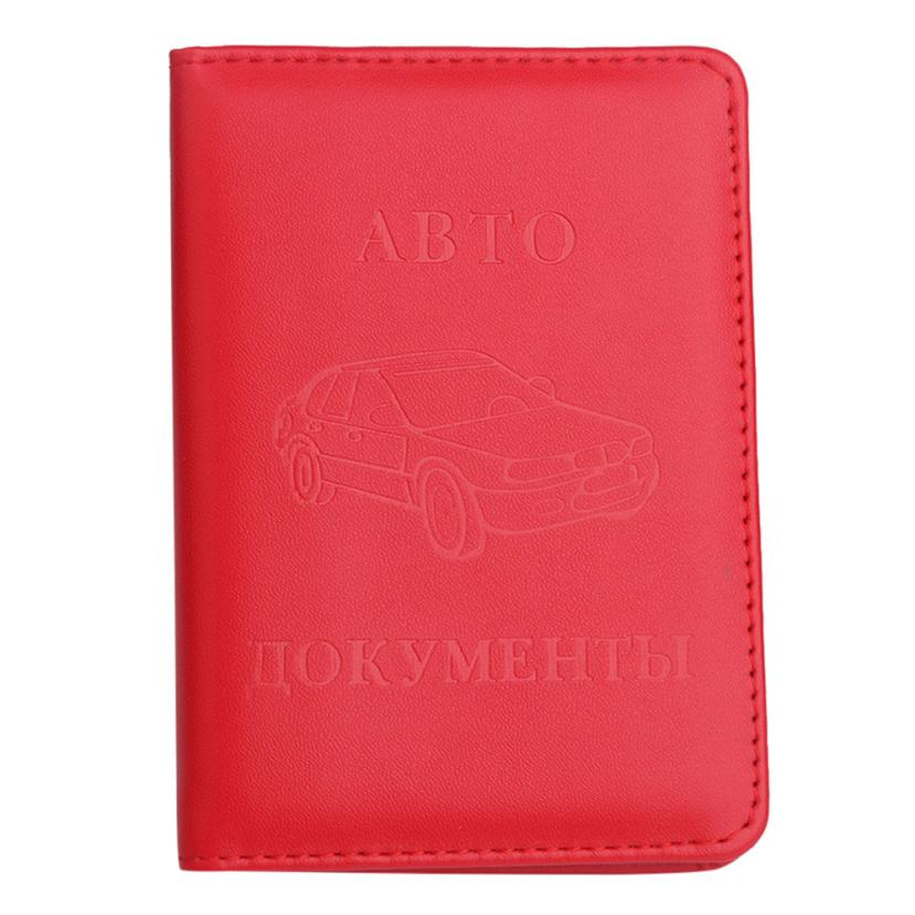 Russian Letters New Fashion Driver's License Faux Leather Cover For
