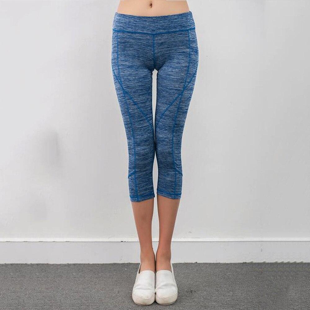 Prix pour Séchage rapide Sport Fitness Yoga Pantalon Stretch Élastique Collants Mince 7 Leggings livraison gratuite
