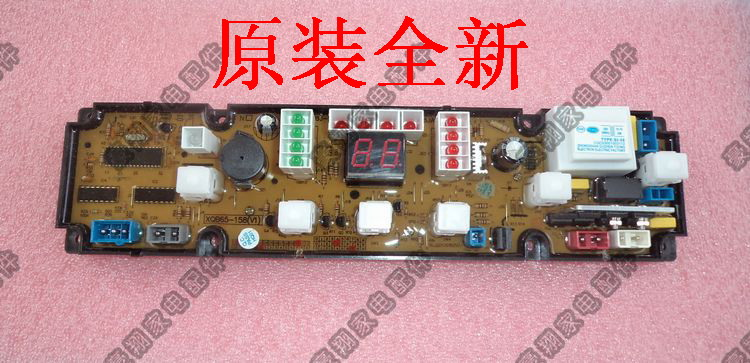 Washing machine board adversely xqb65-8998g xqb65-6726 original motherboard hf-878ja-x washing machine board dlwl 6510 xqb65 6510 xqb70 7010a motherboard