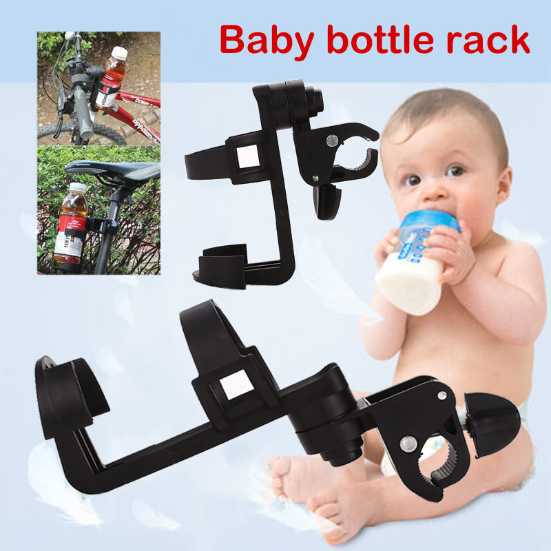 Organizer Infant Stroller Bottle Rack Rotatable Baby Stroller Bottle Rack Water Stroller Bottle Rack Creative Cup Holder Useful