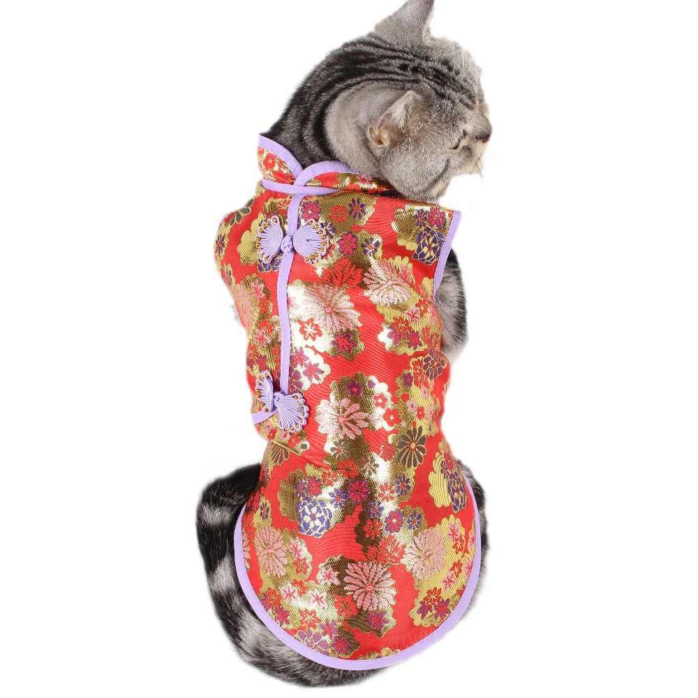 Cheongsam кошки собаки платья вышивка шелком Вышивка Цветы стильные китайские платья для Одежда для домашних животных roupa para gato s-xxl