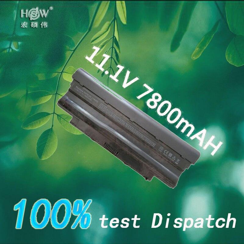 HSW-laptop Batterij voor Dell voor Inspiron M501 M501R M511R N3010 - Notebook accessoires - Foto 1