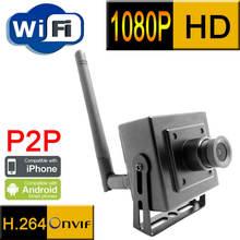 Беспроводная мини камера видеонаблюдения 1080p 2 Мп wi fi