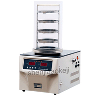 Intermittent ordinary freeze drying machine freeze dryer FD 1A 50 electrically heated freeze dry machine 2L/24H 220V 850 1pc