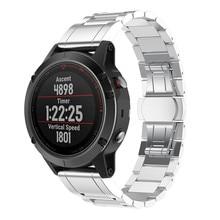 Натуральная Нержавеющаясталь браслет Quick Release Fit Группа ремешок для Garmin Fenix 5 GPS часы груза падения 0703