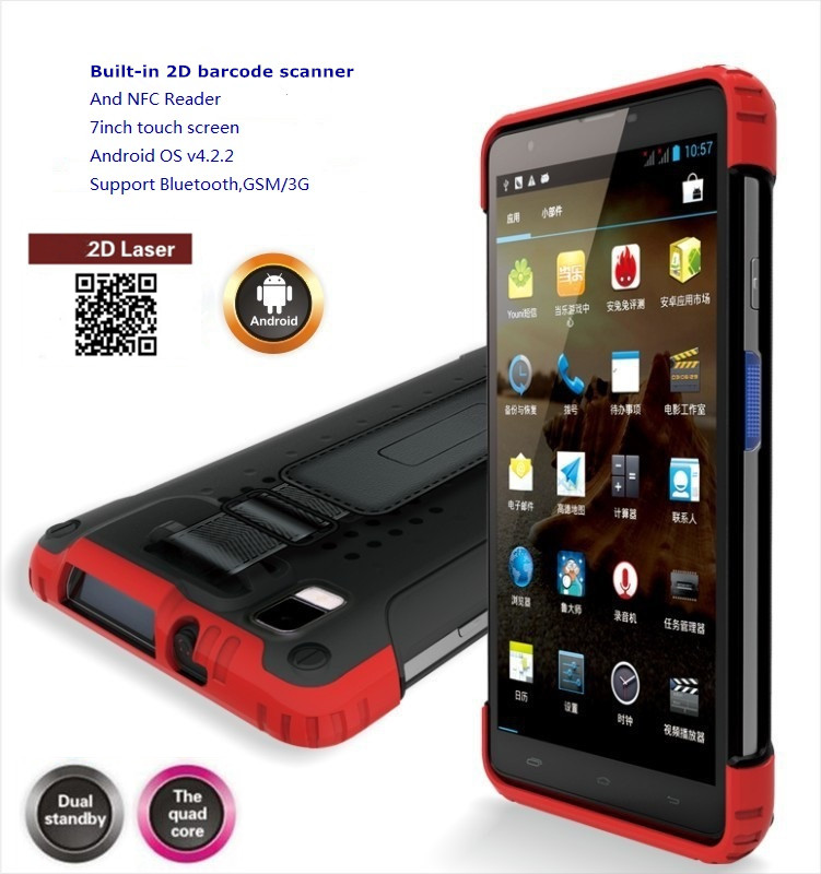 LASAET LS7S(2D) Rugged Android tablets with android 2d barcode scanner and portable data collector