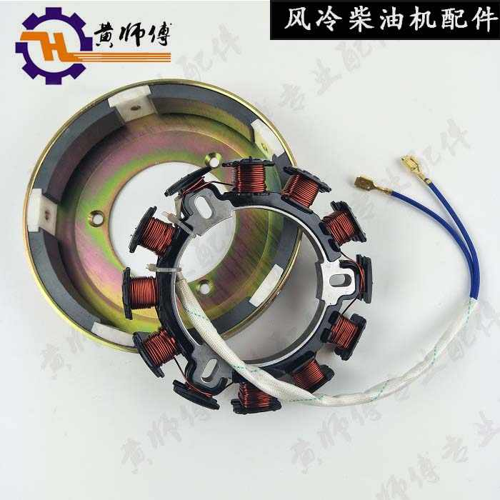 Air-cooled diesel engine Flywheel generator Charging coil 170F 173F 178F 186F 188F Power coil