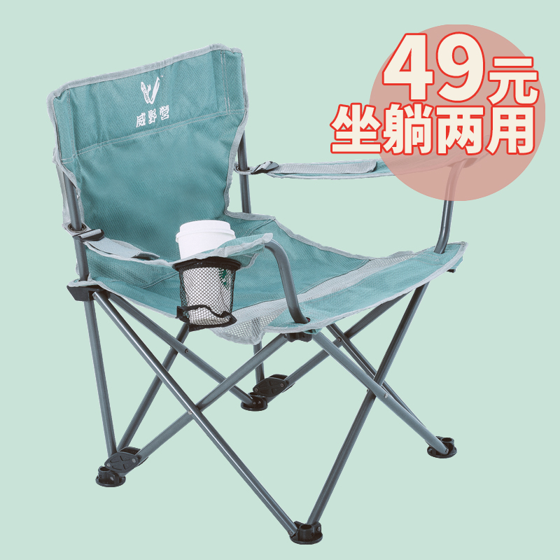 Outdoor folding chair adjustment backrest chair lunch break stool leisure chair  fishing chair   free  shipping
