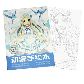 Anime ANOHANA Coloring Book For Children Adult Relieve Stress Kill Time Painting Drawing antistress Books gift time explore chinese edition coloring book for children adult relieve stress kill time painting drawing book
