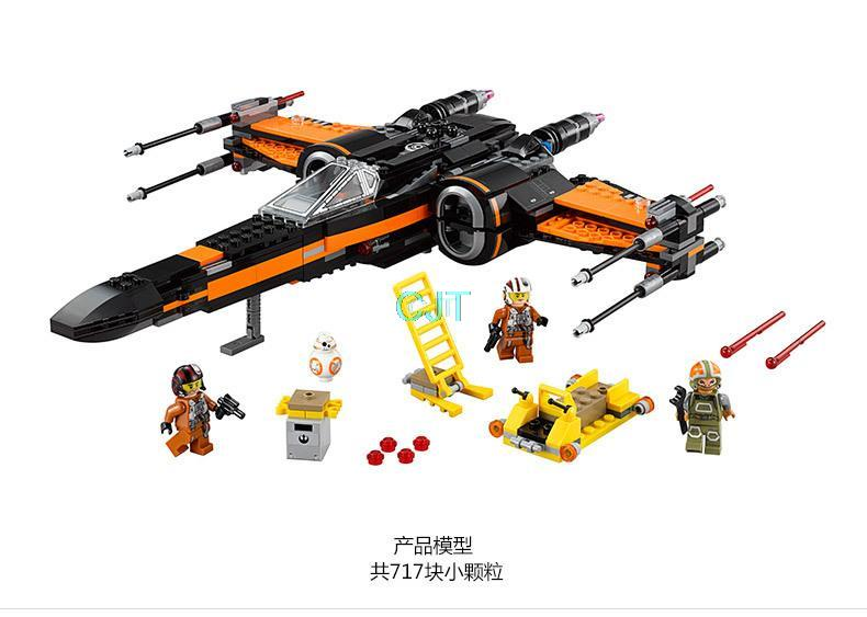 ФОТО Building Blocks Super Heroes Star Wars First Order X-wing Fighter Millennium Falcon   The Force Awakens