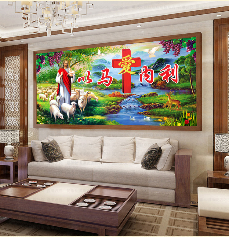 Online buy wholesale christian cross stitch from china for Room decor 5d