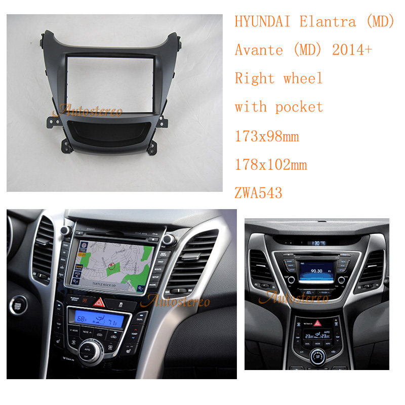 Car Radio fascia Facia Panel Adapter for HYUNDAI Elantra (MD) Avante (MD) 2014 цена