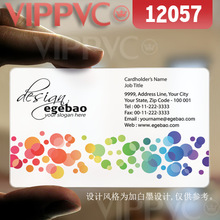 Buy business cards canada and get free shipping on aliexpress 12057 cheap business cards canada matte faces transparent card thin 036mmchina reheart Images