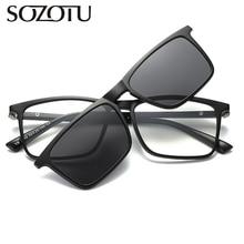 Eyeglasses Frame Men Women Clip On Polarized Sunglasses Clear Glasses C